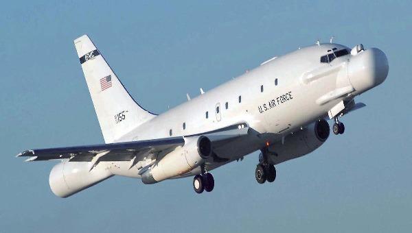 """Hình ảnh hiếm hoi về chiếc máy bay tuyệt mật được ví là """"Chốt chặn cuối cùng""""của quân đội Mỹ"""