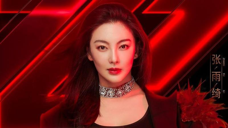 Nữ diễn viên Trương Vũ Kỳ.