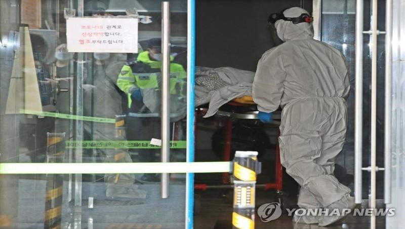 Hàn Quốc lại phát hiện ổ dịch mới ở Daegu
