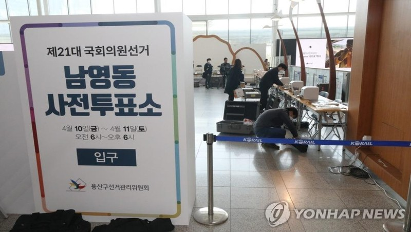 Hàn Quốc bắt đầu bỏ phiếu bầu cử tại 3.805 điểm trên toàn quốc từ hôm nay