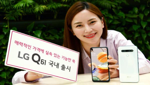 LG ra mắt dòng điện thoại thông minh giá rẻ với nhiều tính năng nổi bật