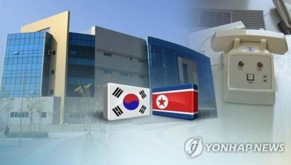 Lần đầu tiên Triều Tiên không nhận cuộc điện thoại của Hàn Quốc