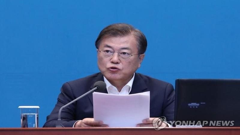 Hàn Quốc sẽ tổ chức hội nghị thượng đỉnh trực tuyến với Liên minh châu Âu vào cuối tháng 6