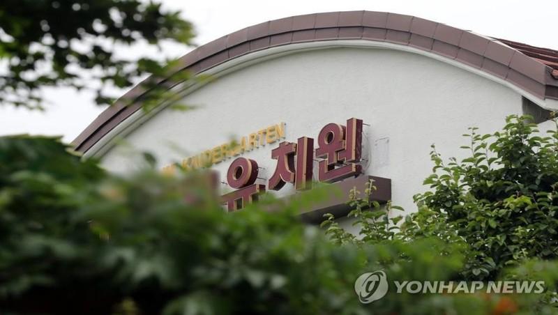 Hàn Quốc: Hàng chục trẻ mẫu giáo ở Hàn Quốc nhập viện nghi ngộ độc thực phẩm