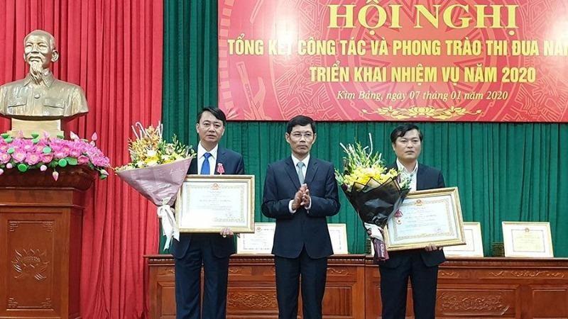 UBND huyện Kim Bảng, Hà Nam tổ chức tổng kết công tác thi đua năm 2019