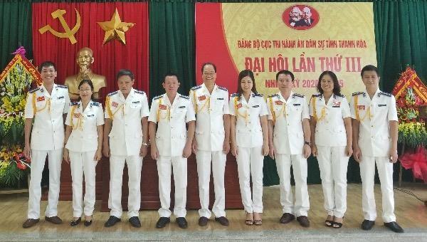 Thanh Hoá: Đại hội Đảng bộ Cục Thi hành án dân sự nhiệm kỳ 2020-2025