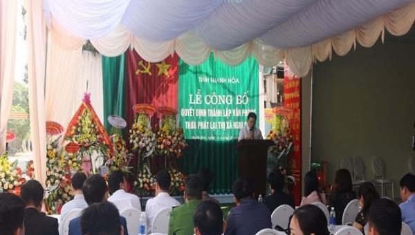 Thanh Hoá: thành lập Văn phòng Thừa phát lại thị xã Nghi Sơn