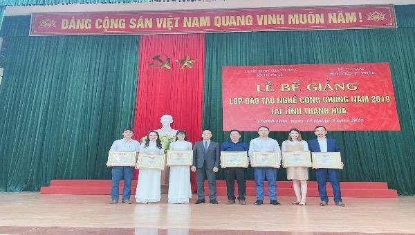 Thanh Hoá: 85 học viên hoàn thành lớp đào tạo nghề công chứng