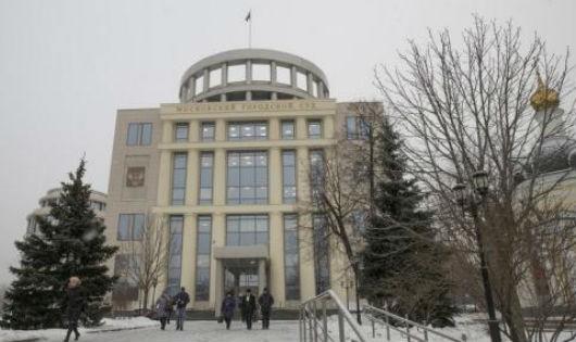 Tòa án thành phố Moscow
