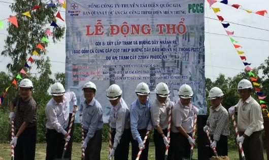 Động thổ dự án Trạm cắt 220kV Phước An tại thôn Đại Hội, xã Phước An, huyện Tuy Phước, tỉnh Bình Định