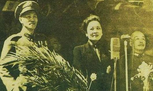 Tưởng Giới Thạch (trái), Tống Mỹ Linh và Trần Nghi