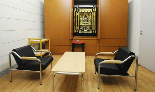 Chuyện thi hành án tử hình tại nhà tù ở Nhật