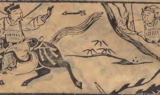 Từ Vinh đánh bại Tào Tháo