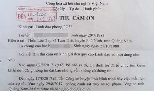 Thư cám ơn của anh Nguyễn Vĩnh Thanh