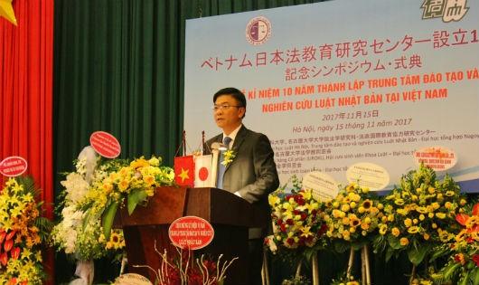 Bộ trưởng Lê Thành Long phát biểu tại Lễ kỷ niệm