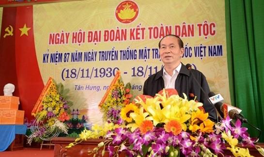 Chủ tịch nước Trần Đại Quang: Sức mạnh của khối đại đoàn kết toàn dân là từ nhân dân