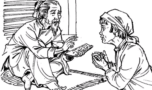 Bà Chúa Mía và mối duyên với Chúa Trịnh Tráng