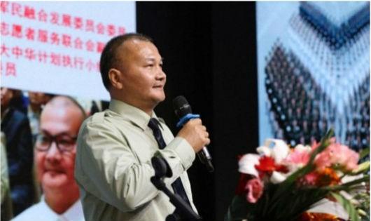 Vụ giả danh tướng quân đội gây chấn động Trung Quốc: 'Kế hoạch Đại Trung Hoa hạnh phúc' là gì?
