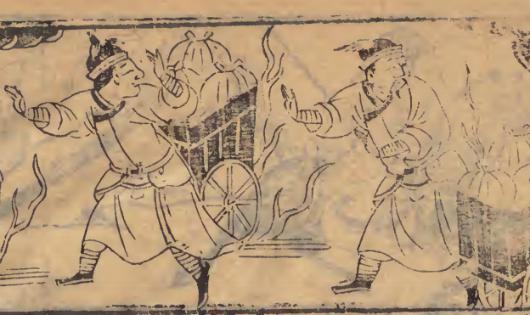 Giải mã 'vùng tối' Tam quốc diễn nghĩa (Kỳ 40): Bóng đen sau Kinh Châu