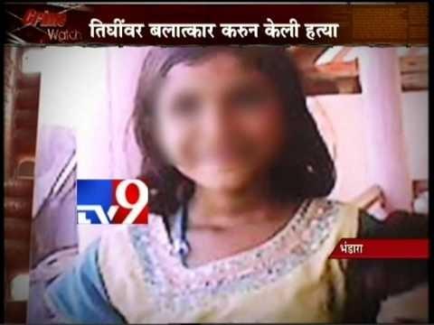 Một trong các nạn nhân xấu số. Ảnh: Bharatnewschannels