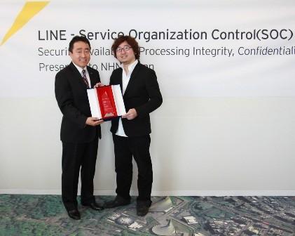 Ông Akira Morikawa, CEO của Liine nhận chứng nhận.